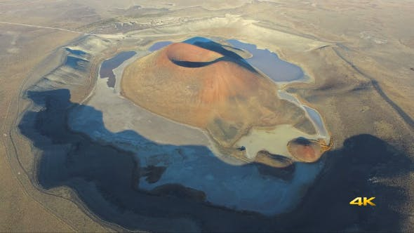 Cover Image for Aerial Volcanic Crater (2 Clips)