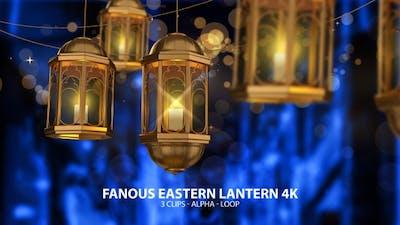 Eastern Lantern Fanous 4K