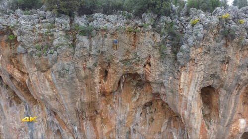 Aerial Rock Climber