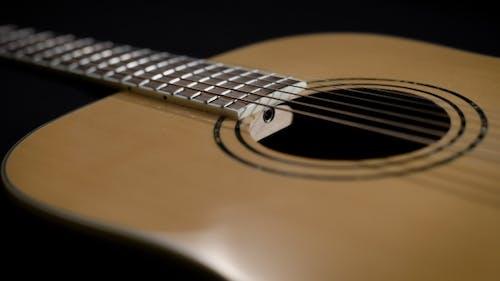 Light Yellow Acoustic Guitar. Modern Design