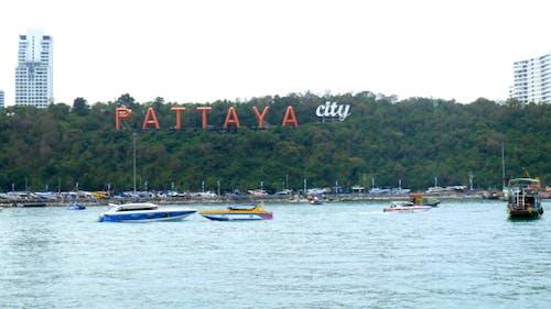 Pattaya City 01