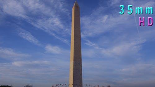Washington Monument In Washington DC 17