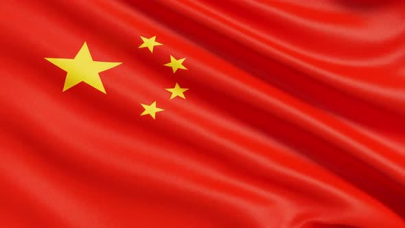Thumbnail for The Flag of China