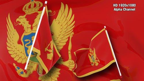 Fahnenübergang - Montenegro