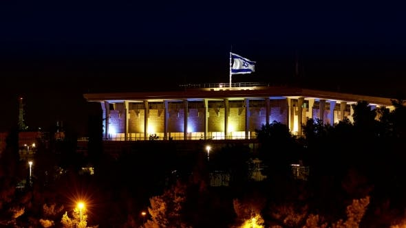 Thumbnail for Knesset With Flying Waving Flag Of Israel At Night