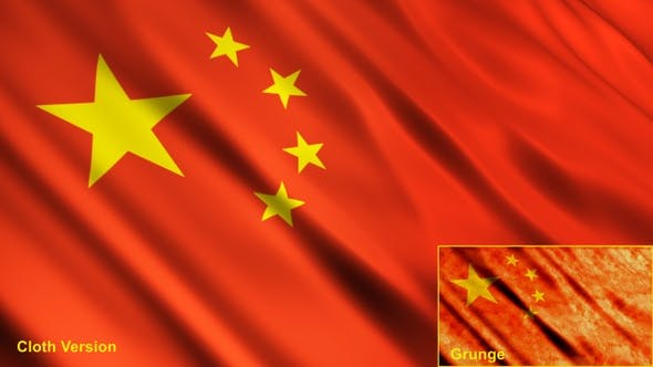 Thumbnail for China Flags