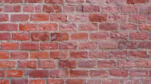 Die Mauer ist Ziegelstein