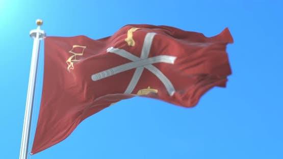 Tula City Flag, Russia