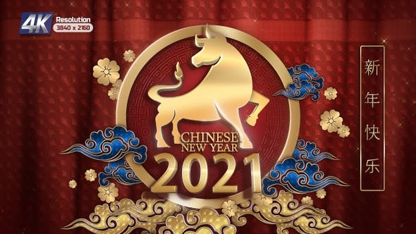 Thumbnail for Chinese New Year 2021