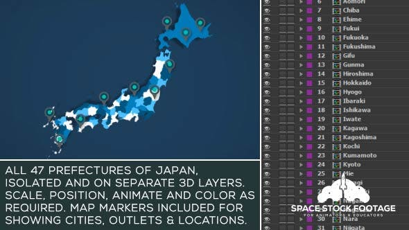 Cover Image for Japan Map Kit