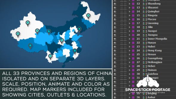 China Map Kit