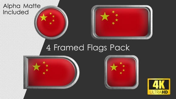 Thumbnail for Framed China Flag Pack