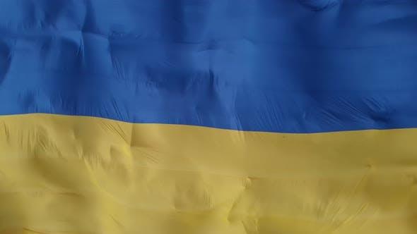 The Flag Of Ukraine Is Evolving