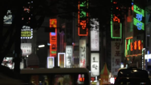 Cover Image for Advertising Banners And Car Traffic In Night Seoul, South Korea