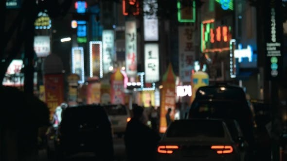 Cover Image for Night Street With Illuminated Banners In Seoul, South Korea