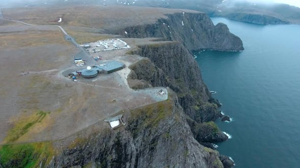 Cover Image for North Cape (Nordkapp) In Northern Norway.