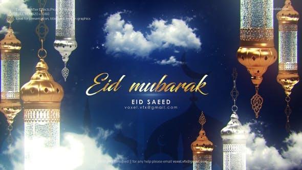Eid Blessing Eid Saeed 4K Background