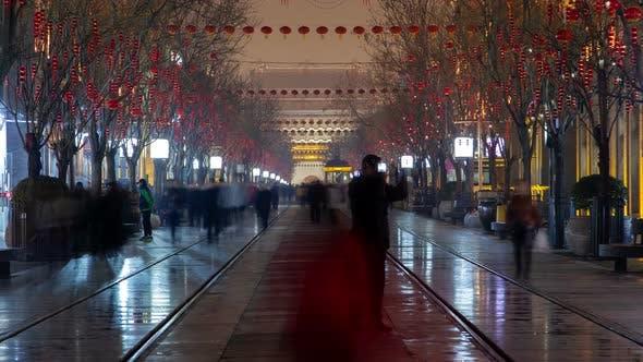 Beijing Walking Qianmen Street China Zoom Out