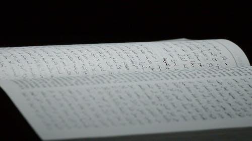 Arabic Open Book