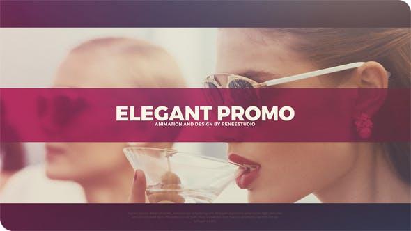 Thumbnail for Elegant Promo