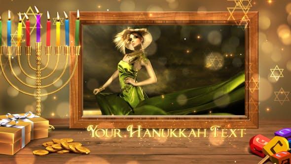 Thumbnail for Hanukkah Special Promo