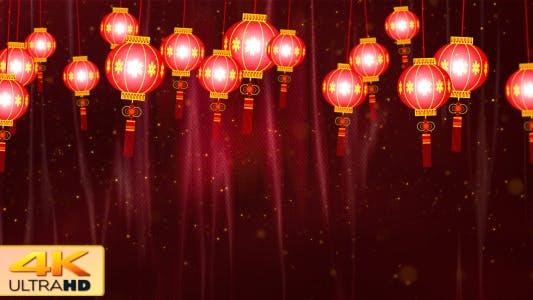 Thumbnail for Chinese Lantern Lights 1