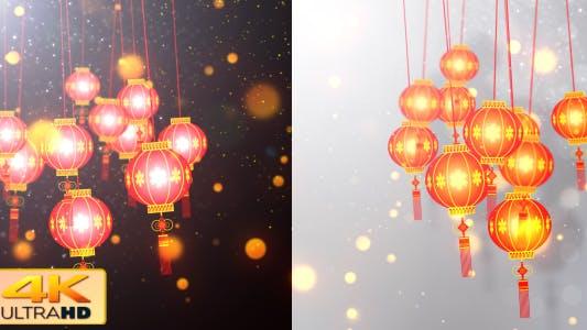 Thumbnail for Chinese Lantern Lights 2