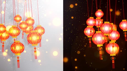Thumbnail for Chinese Lantern Lights 2