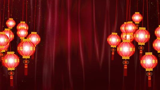 Thumbnail for Chinese Lantern Lights 3