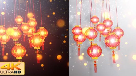 Thumbnail for Chinese Lantern Lights 4