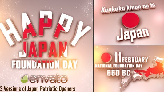 Thumbnail for Japan Patriotic Openers