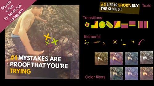 Square Video Kit