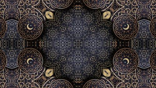 Islamic Kaleidoscope