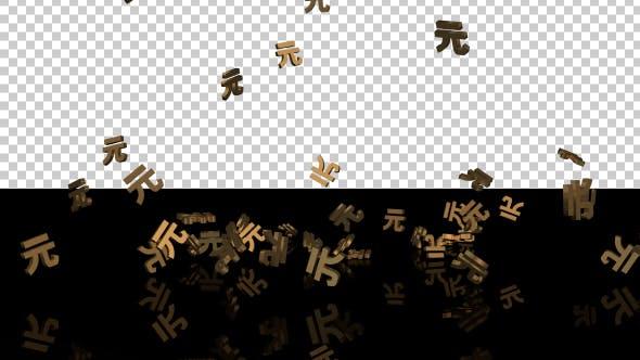 Thumbnail for Falling Chinese Yuan Renminbi