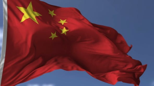 Cover Image for Flag of China
