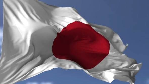 Cover Image for Flag of Japan
