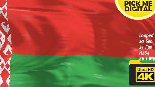 Drapeau Biélorussie 4K