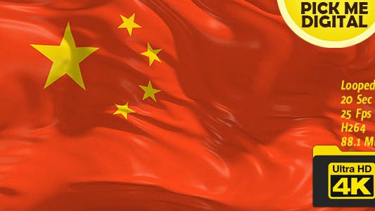 Thumbnail for China Flag 4K