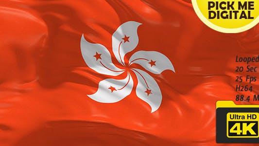 Cover Image for China-Hong Kong Flag 4K