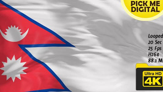 Cover Image for Nepal Flag 4K