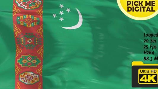Cover Image for Turkmenistan Flag 4K
