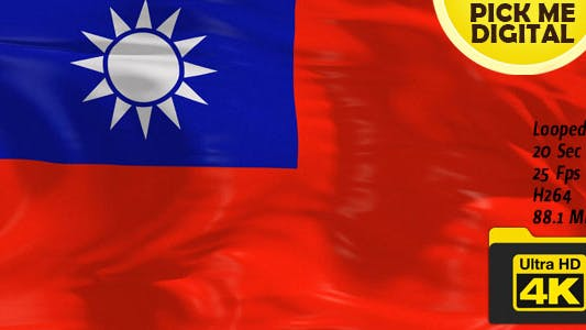 Thumbnail for Taiwan Flag 4K