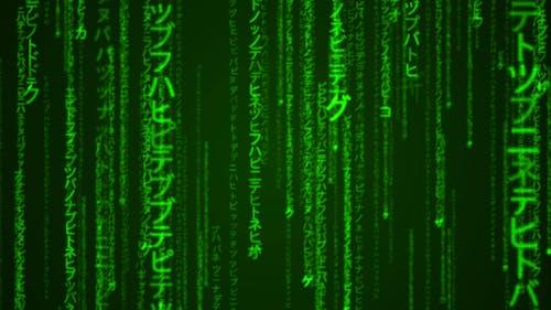 Japanische Matrix