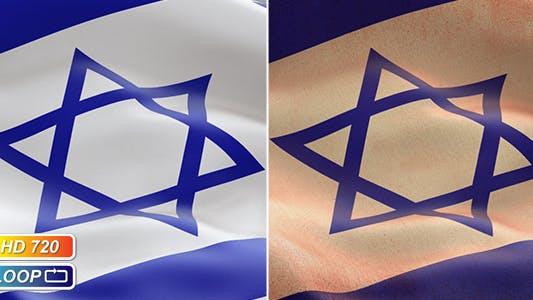 Cover Image for Israel flag