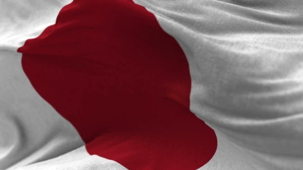 Cover Image for Japan Flag in the Wind