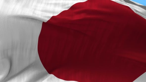 Thumbnail for Japan Flag in the Wind