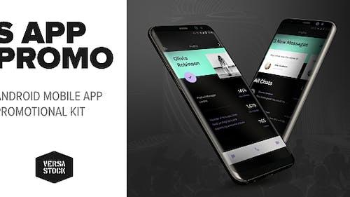 S Phone App   Presentation