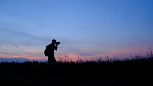 Fotofokus Kamera Ansicht Konzept