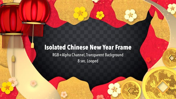 Isolated Chinese New Year Frame By Tykcartoon On Envato Elements