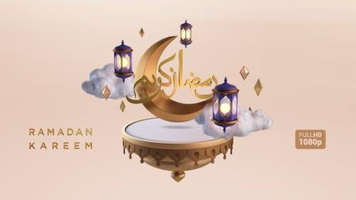 Ramadan Kareem Greeting (Full HD)
